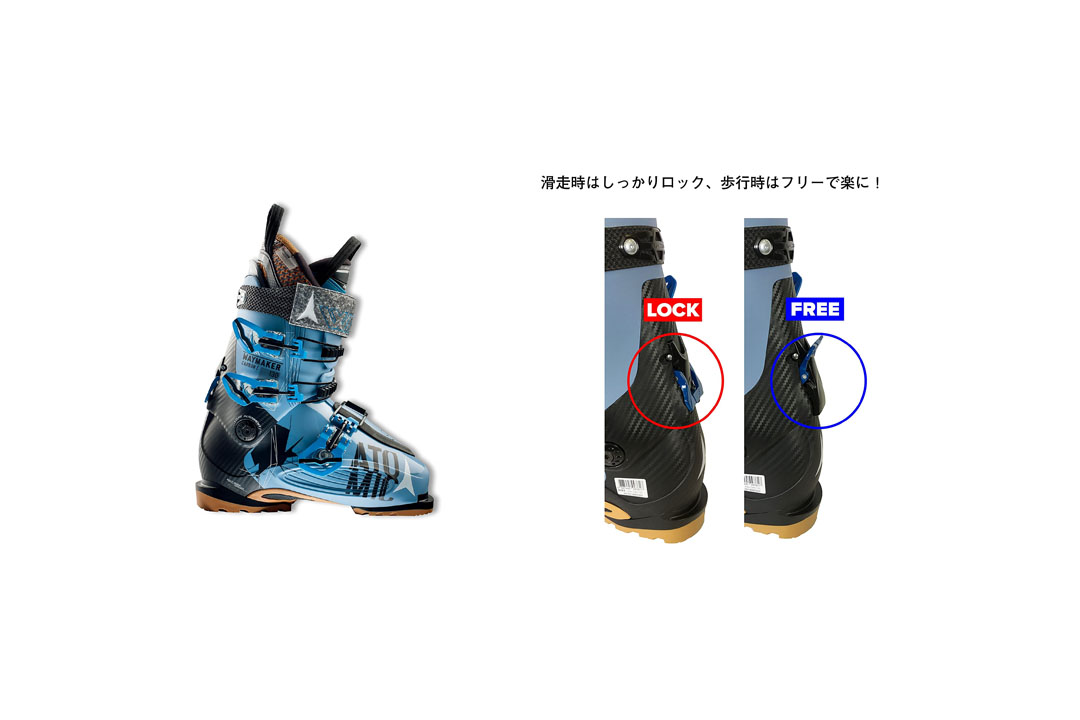 Atomic Waymaker Carbon 130 Ski Boots